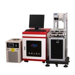 Τροχήλατη συσκευή: Χάραξη Laser Ultraviolet HBS Κίνας