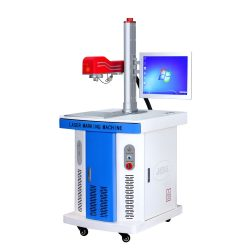 Τροχήλατη συσκευή: Laser Χάραξη σε μέταλλα fiber HBS