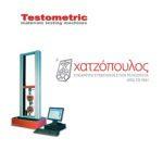 Μηχανή Ελέγχου Υλικών Συσκευασίας στην Εταιρεία ΧΑΤΖΟΠΟΥΛΟΣ ΑΕ